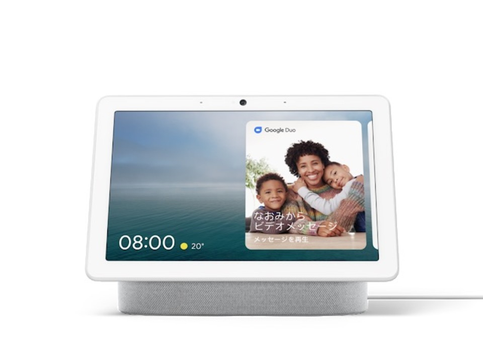 カメラ付きスマートディスプレイ「Google Nest Hub Max」、日本でも11月22日から買えます!