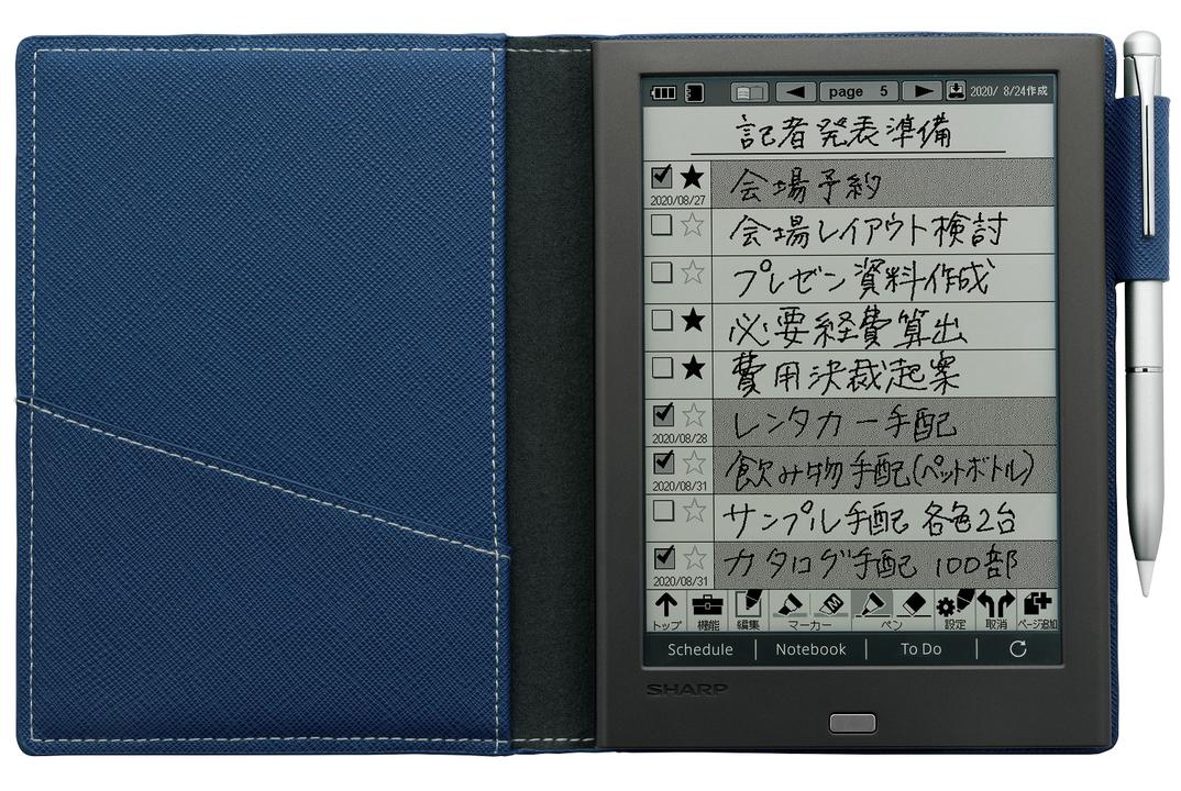 デジタルノートってこういう感じだよね。シャープの電子ノート「WG-PN1」が最新なのにノスタルジック