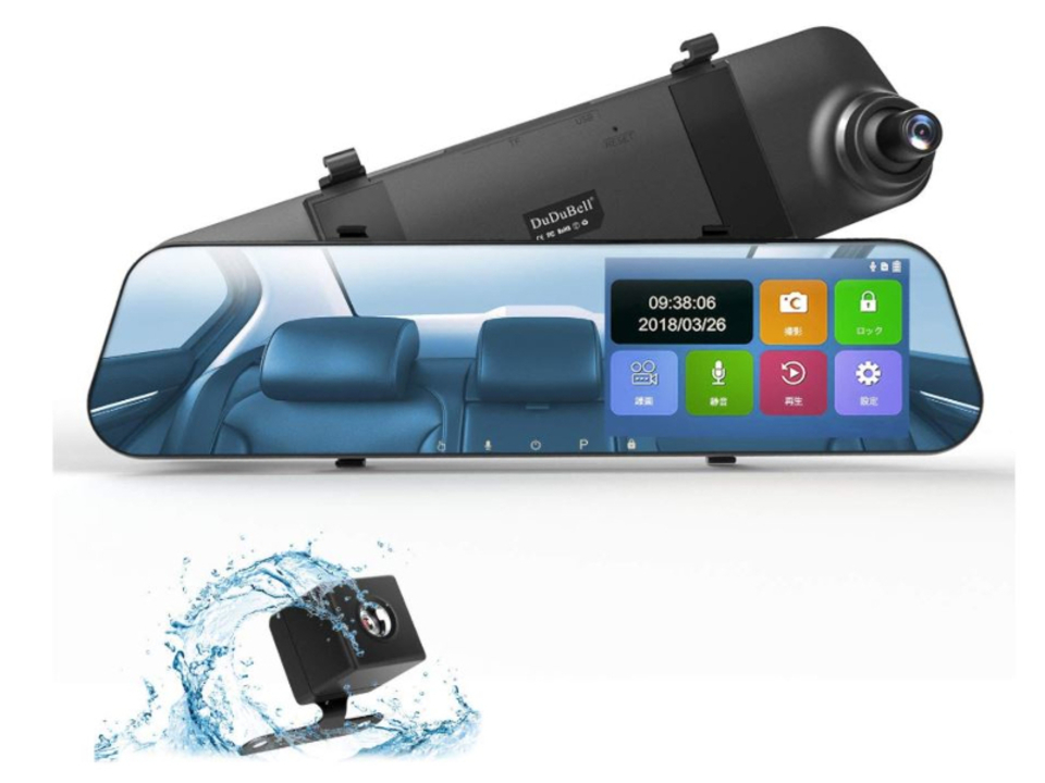 【きょうのセール情報】Amazonタイムセールで90%以上オフも! バックミラー型で前後カメラ搭載のドライブレコーダーやAC3口・4USBポート対応ケーブル内蔵電源タップがお買い得に