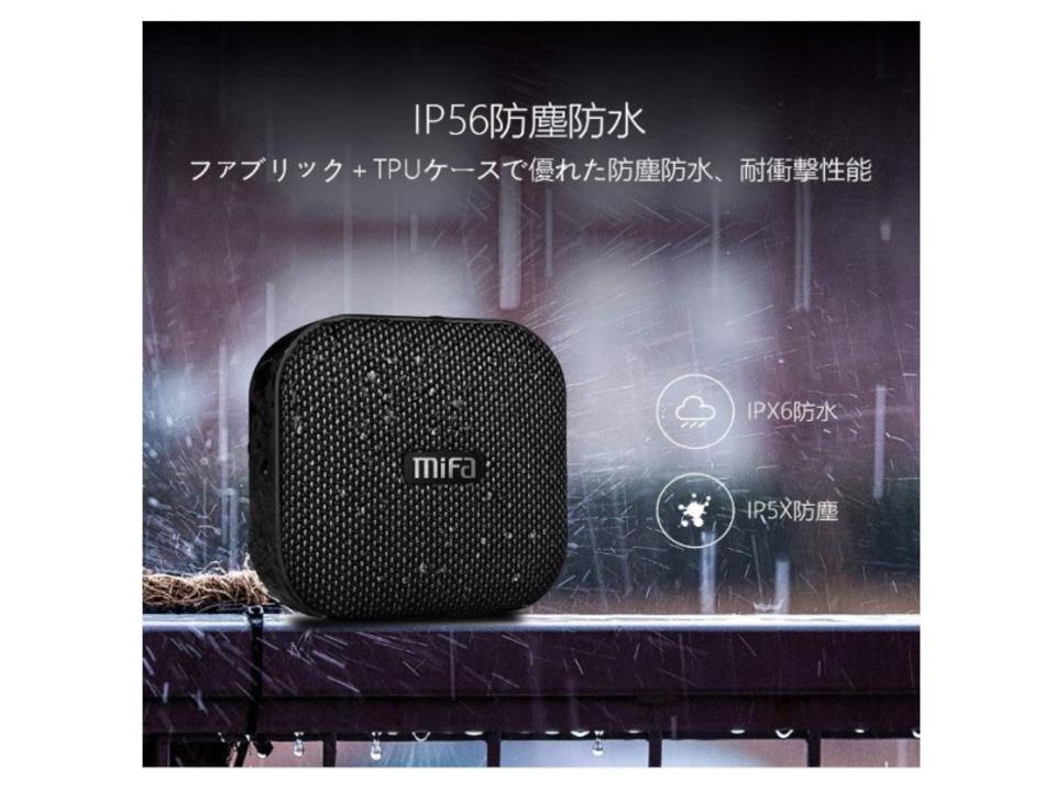 【きょうのセール情報】Amazonタイムセールで90%以上オフも! 1,000円台でコンパクトな防水Bluetoothスピーカーや丸めて折りたためる水切りラックがお買い得に