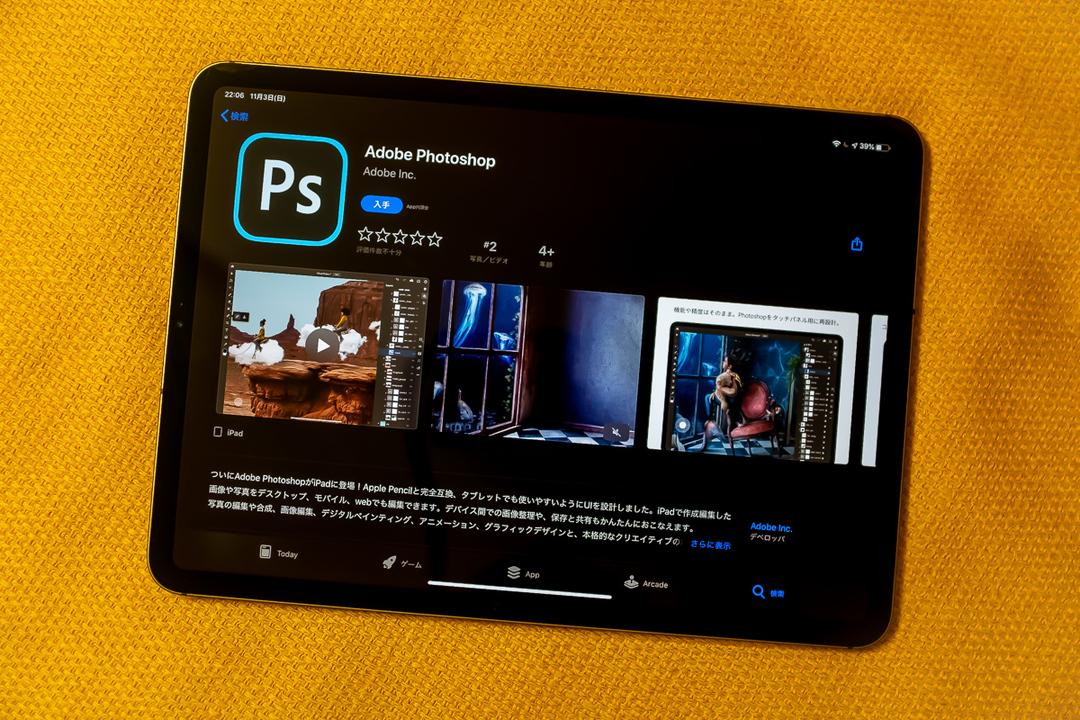 ついに今日から配信開始。Adobe、iPad版Photoshopをリリース
