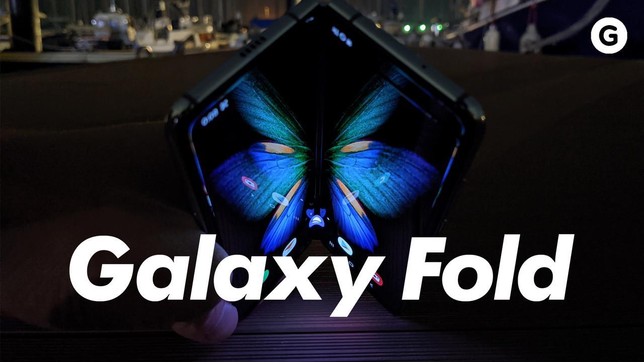 Galaxy Foldレビュー:スマホだったので買わない! けど次が楽しみ