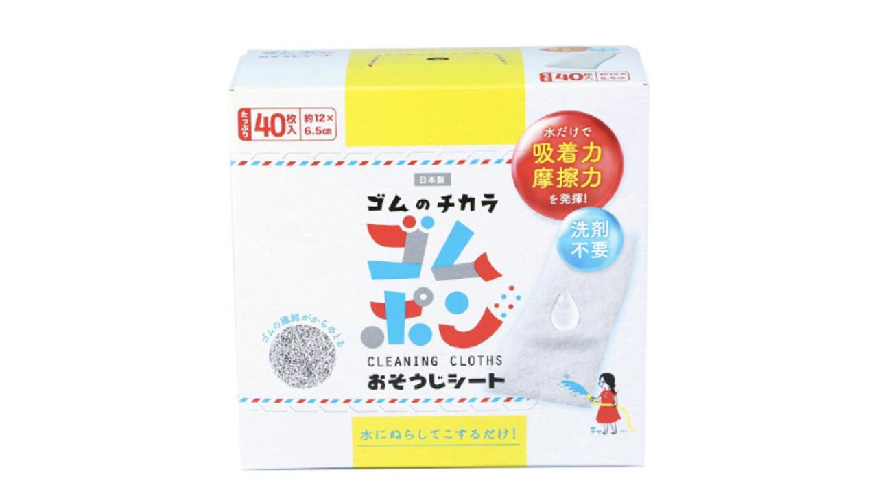 ギズモード・ジャパン読者がもっとも購入したホーム・キッチングッズランキング:2019年10月