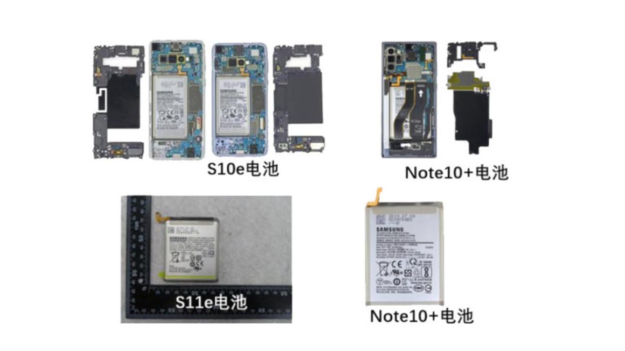 Galaxy S11はモンスターバッテリー搭載で、iPad Pro並みの高性能ディスプレイに?