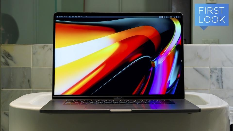 Apple、16インチの新型MacBook Proを発表。Escキー復活! そして、さらばバタフライキーボード