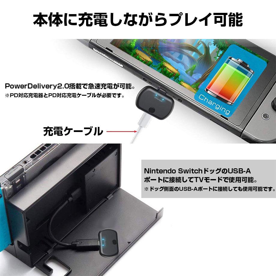 Bluetooth イヤホン スイッチ