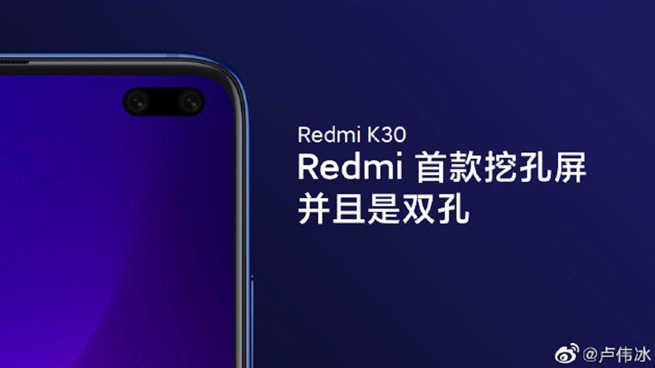 きっと廉価な5GスマホのRedmi K30が来年来るよ