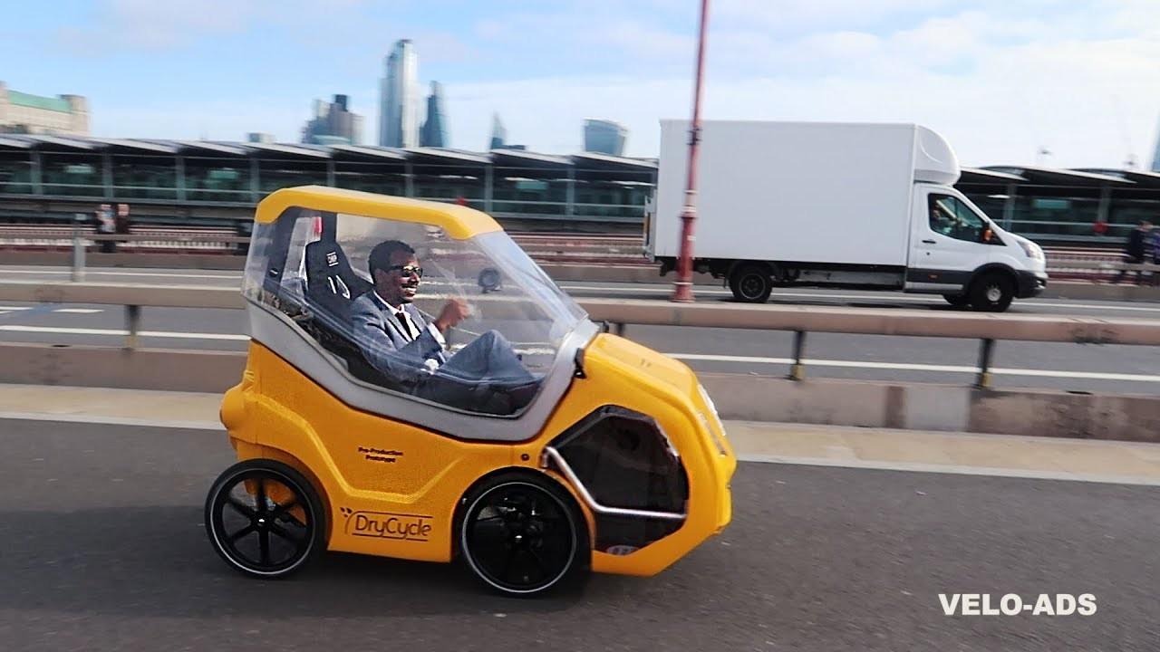 ひとり乗り用自動車のようなリカンベント型電動アシスト自転車「DryCycle」