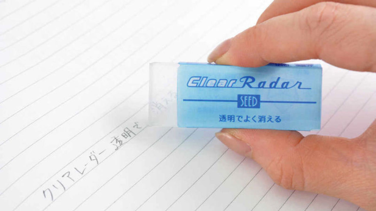 これ知ってた? 日本発・透明な消しゴムに米Gizmodoが注目!