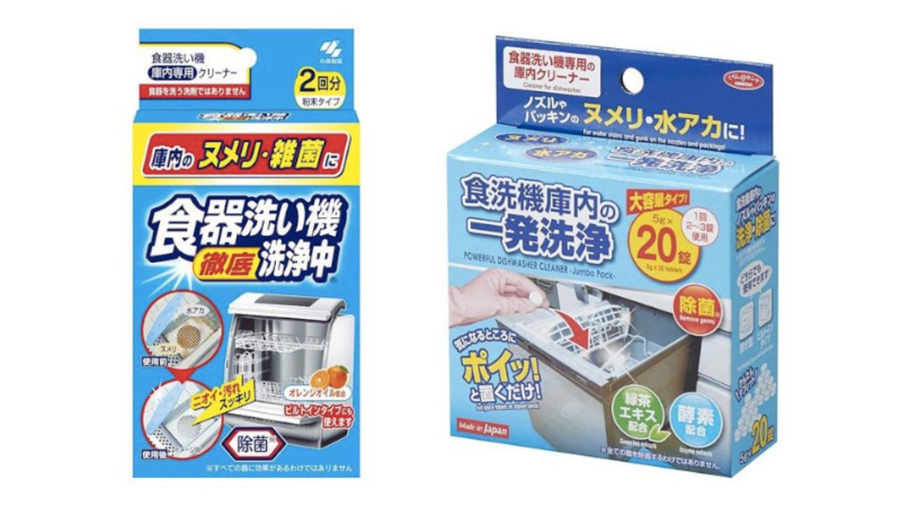 食器洗い機で手軽に使えるクリーナー2選! 水あか・ヌメリを徹底洗浄