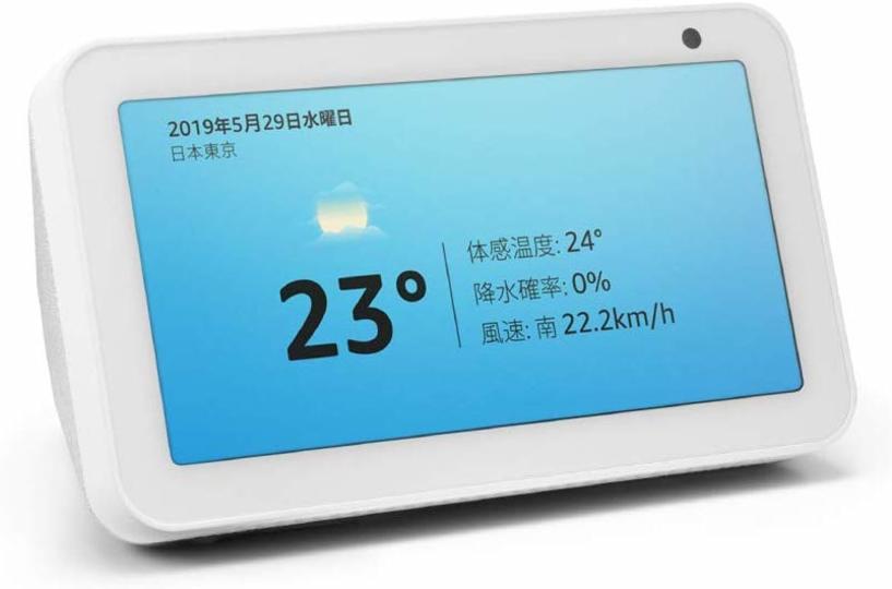 【Amazonサイバーマンデーセール速報】Amazonのスクリーン付きスマートスピーカー「Echo Show 5」が50%オフ〜。5000円くらいになってるよー