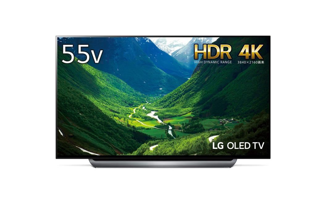 【Amazonサイバーマンデー】LG、4K、55インチ、有機EL。これらの言葉から連想されるテレビのお値段が…?
