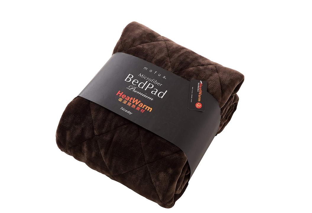 【Amazonサイバーマンデー】モファ〜…。もう寒い時期だし、mofuaのモフモフ毛布であったまろ? ね?