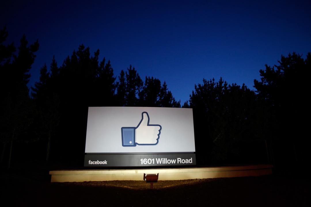 """フェイスブックの元契約社員、垢バンされた企業に協力的な""""ミス""""をしていた...?"""