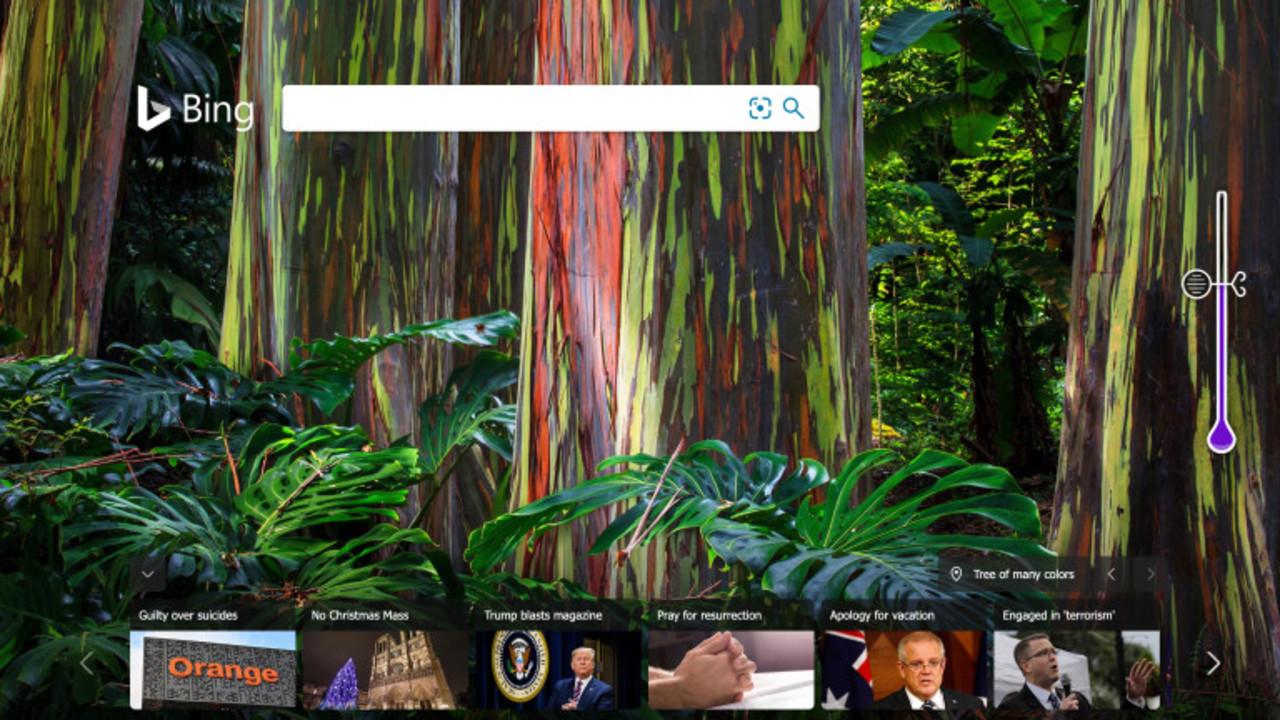 Bing、まだ使ってる? 不正確で危険な検索結果が多いとの指摘も…