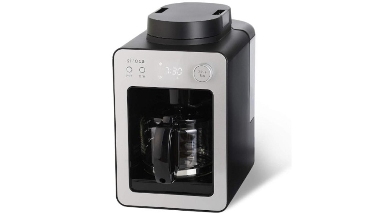 ミル内蔵でコンパクトなコーヒーメーカー。タイマーで挽き立てコーヒーが目覚ましに