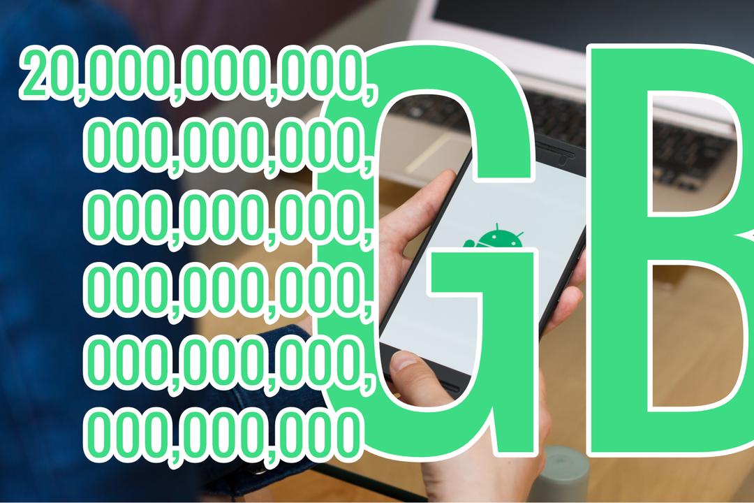 次期Androidでは4GBの録画保存制限がなくなりそう