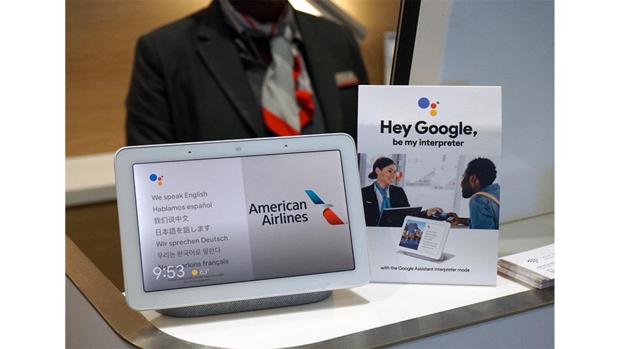 アメリカン航空、Google Assistantのリアルタイム通訳モードを、空港ラウンジで活用 #CES2020