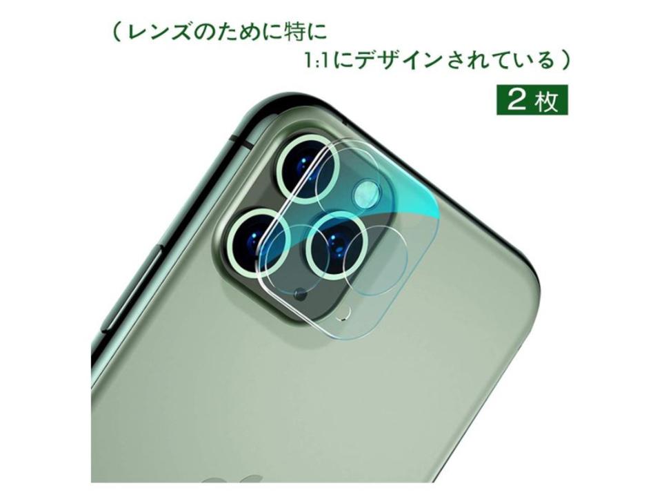 【きょうのセール情報】Amazonタイムセールで80%オフも! 700円台のiPhone11カメラレンズ保護フィルム2枚セットや1,000円台の衝撃吸収・防臭インソールがお買い得に