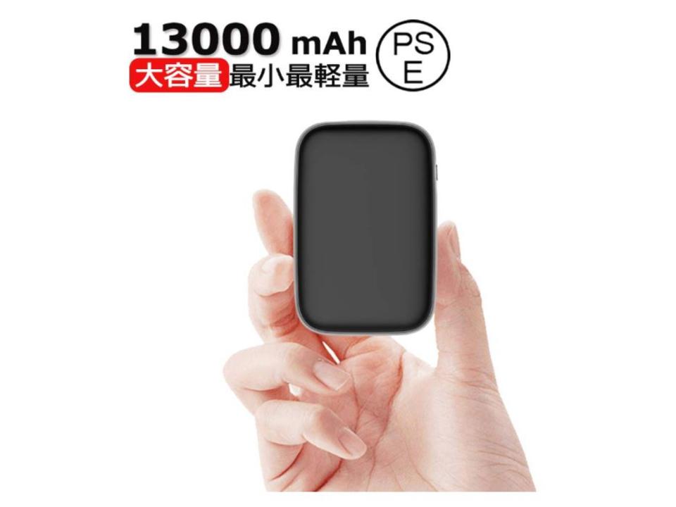 【きょうのセール情報】Amazonタイムセールで、1,000円台の大容量小型モバイルバッテリー・USB-C対応やスマホ2台接続可能な車載トランスミッター&チャージャーがお買い得に