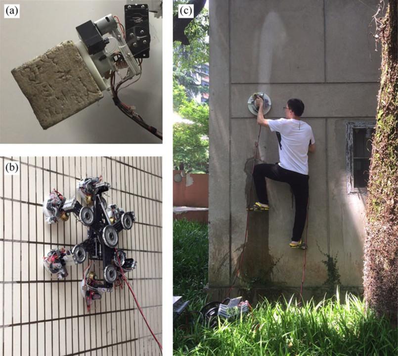 クモ男になれるか? 水の高速回転を吸盤代わりに壁登りをするロボット