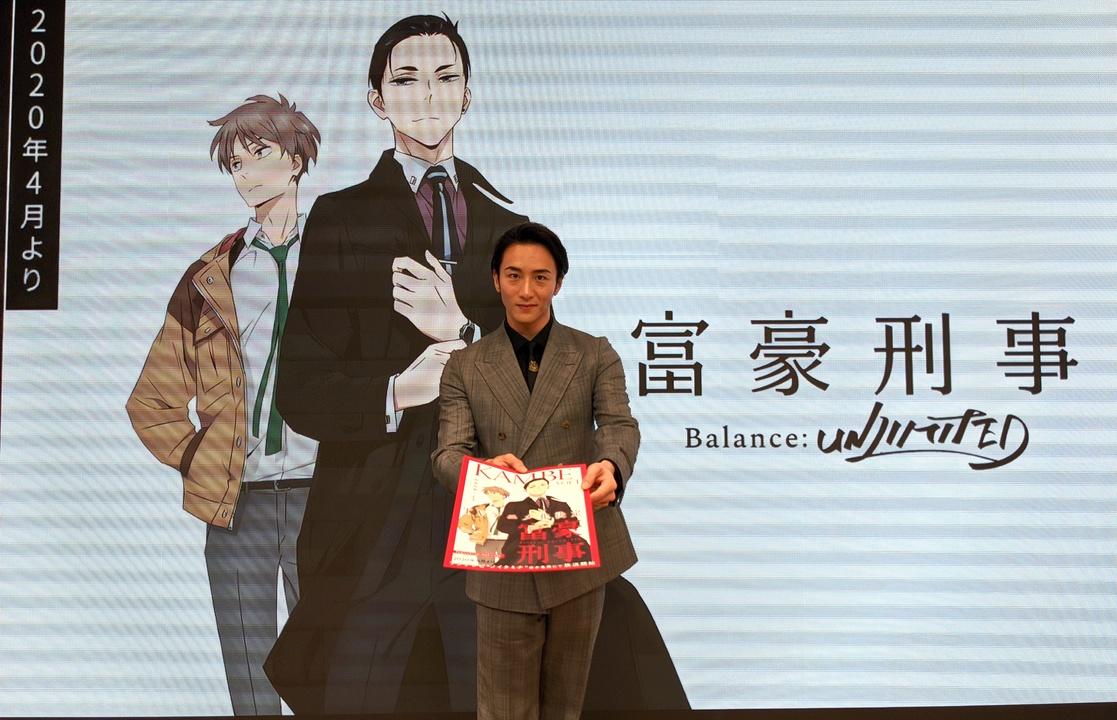 【更新終了】アニメ『富豪刑事 Balance:UNLIMITED』のイベントが東京にてオンエア!! 新宿 → 池袋 → ご本人登場