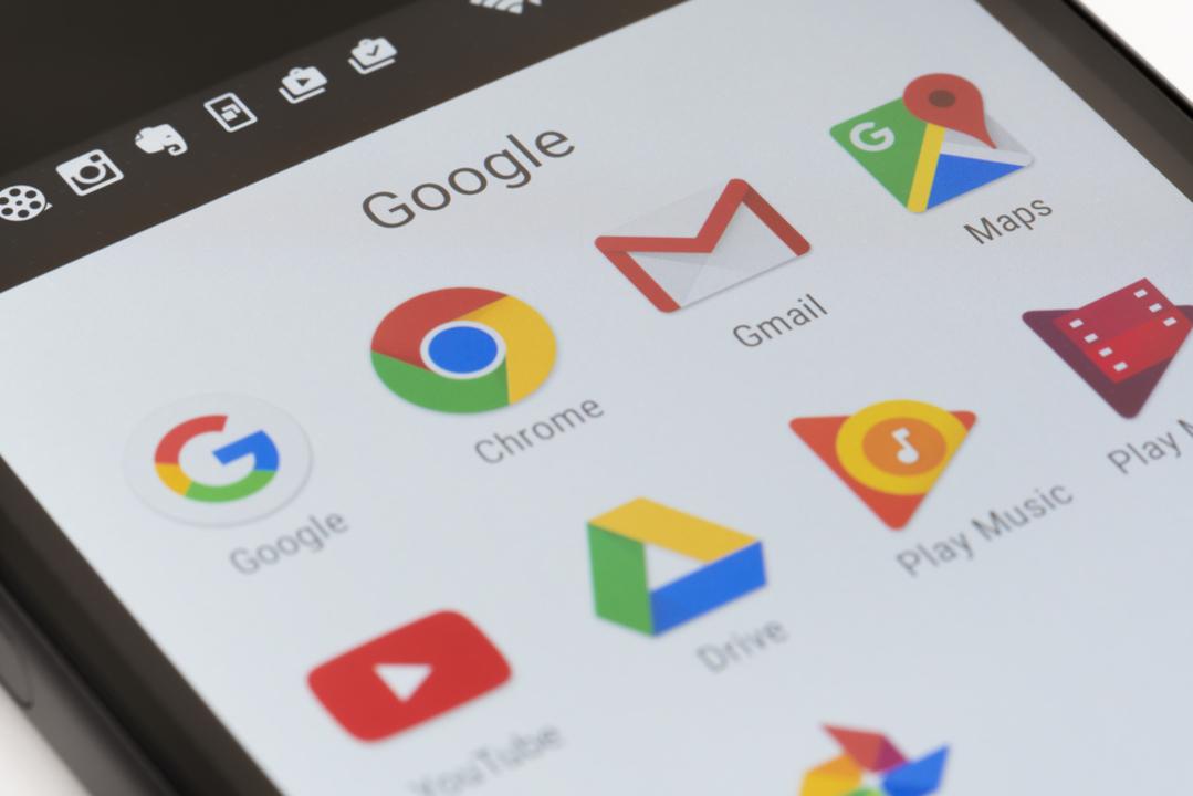 Google、企業向けにGmailやDriveが1つになったアプリを開発中