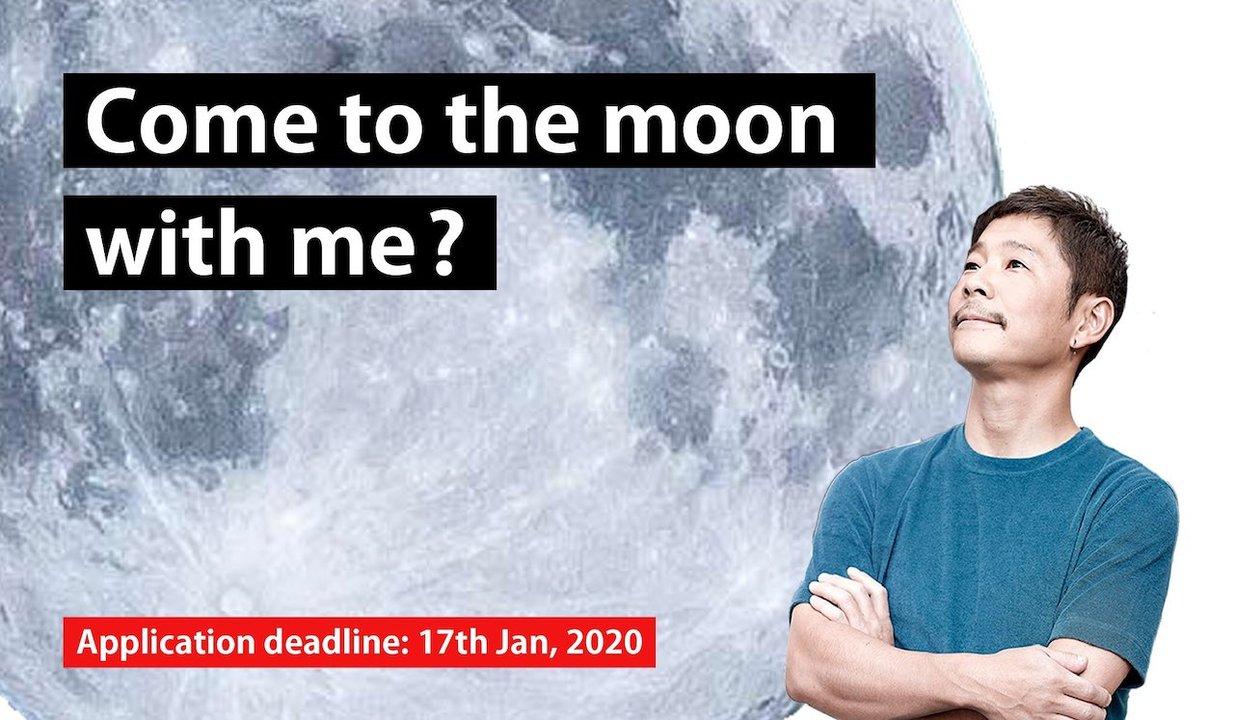 月にも行ける元ZOZO前澤氏のお見合い計画、中止だって…