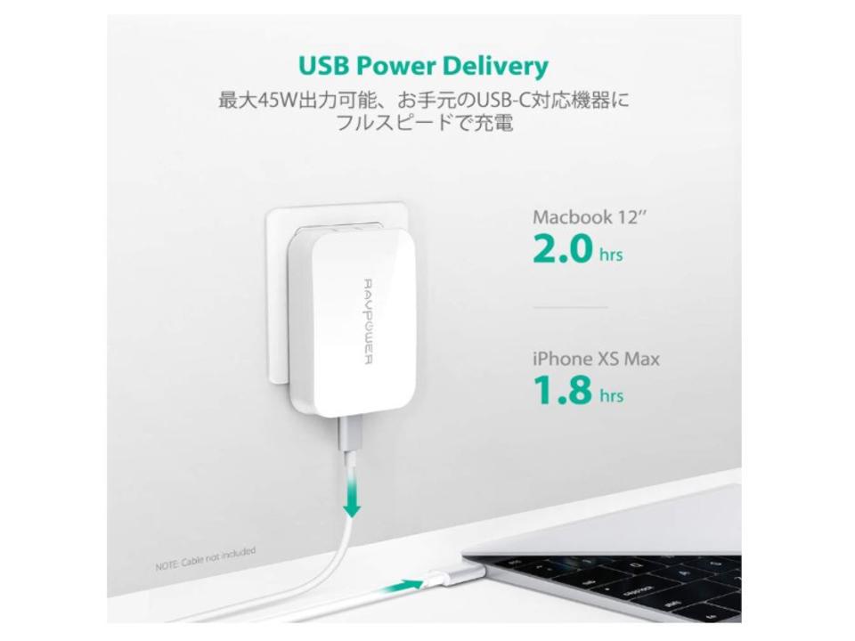 【きょうのセール情報】Amazonタイムセールで、RAVPower・縦型USB-C急速充電器や800円台のApple Watch保護ケースがお買い得に