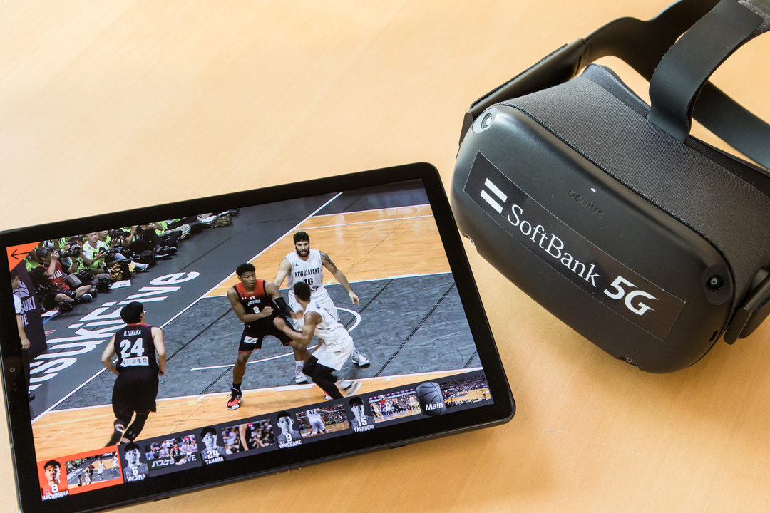 スカウターのように選手を観察でき、ダンクシュートは目の前で展開。5G時代のスポーツ観戦がすごい