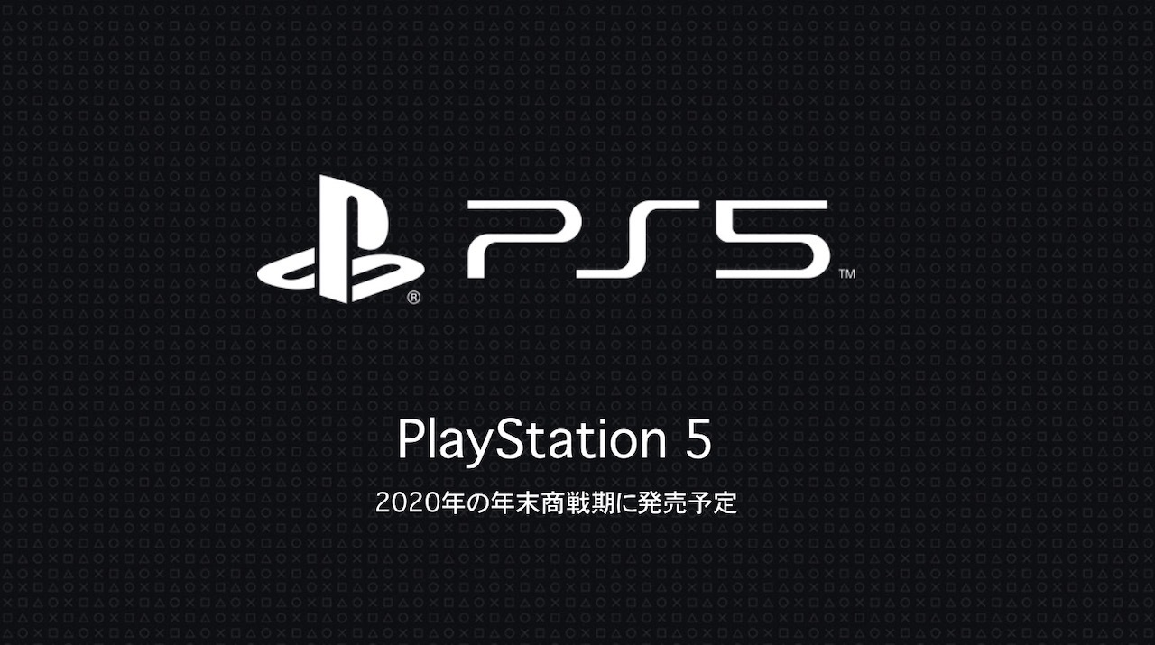PlayStation 5公式サイトがオープン! 何にもないけどニュースレターが受け取れるよ