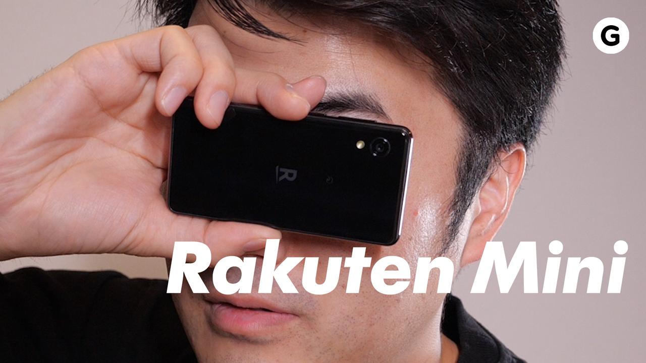 超小型スマホ・Rakuten Mini動画ハンズオン:デカいスマホに疲れた人々の救世主