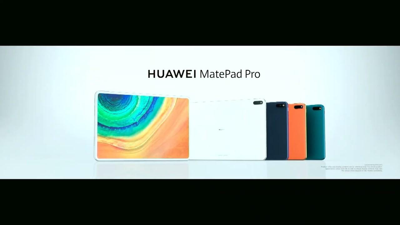 ファーウェイが世界初のワイヤレス充電対応タブレット「MatePad Pro」を発表! #together2020