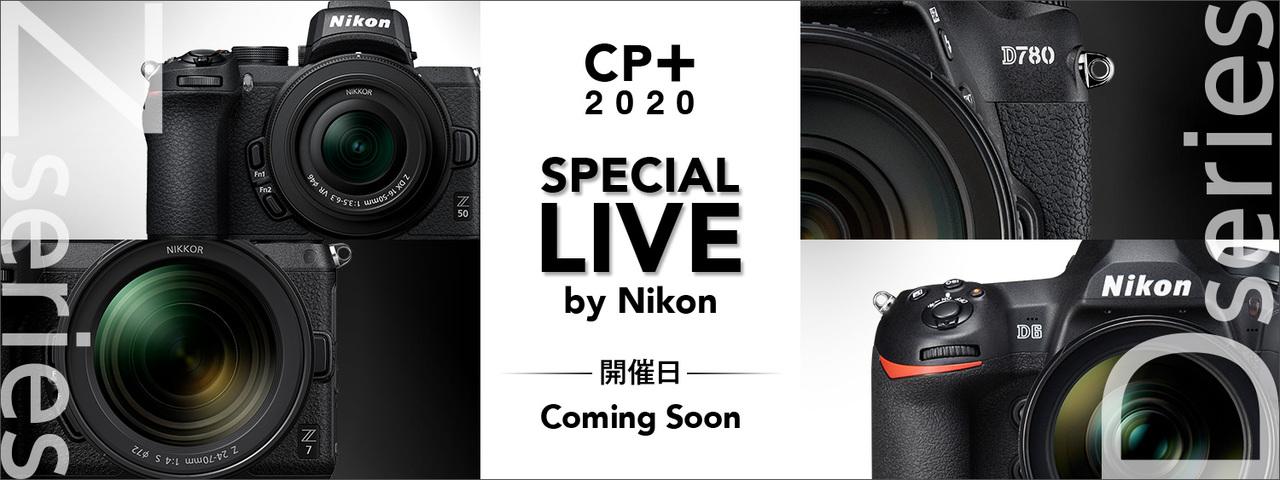 ニコンがCP+で開催予定だったステージをライブ配信するって!