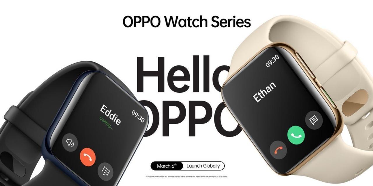OPPOのApple Watch、3月6日に発表されるようです