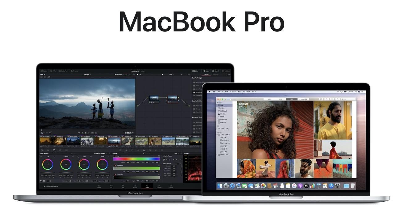 16インチに続くか!? MacBook Proに「14.1インチ」登場の噂