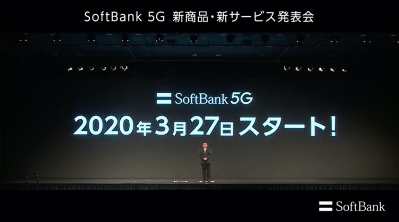 ソフトバンクの「5G」いよいよ3月27日スタート! 日本初の5G商用サービス発表