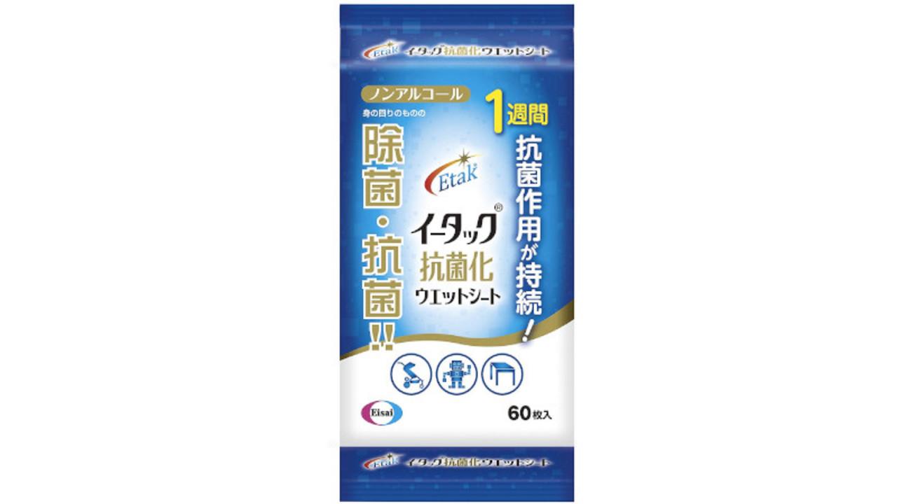 1回拭けば1週間、除菌・防ウイルスの効果が続くノンアルコールのウェットティッシュ
