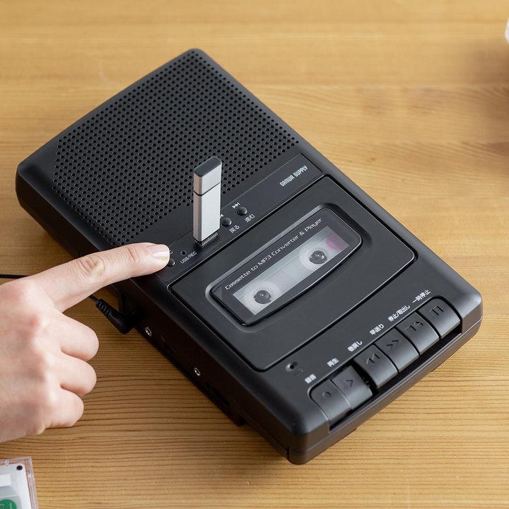 自宅に眠っている懐かしいカセットテープ、聴いてみたくない?