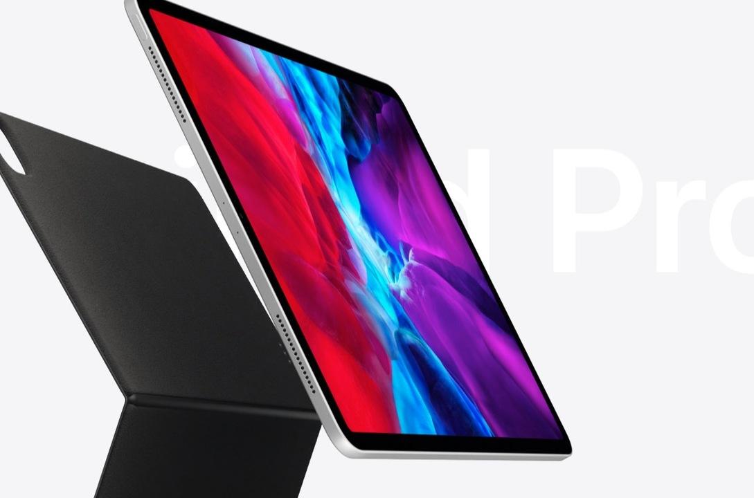 新しいiPad ProのRAM、全モデルで6GBですってよ!