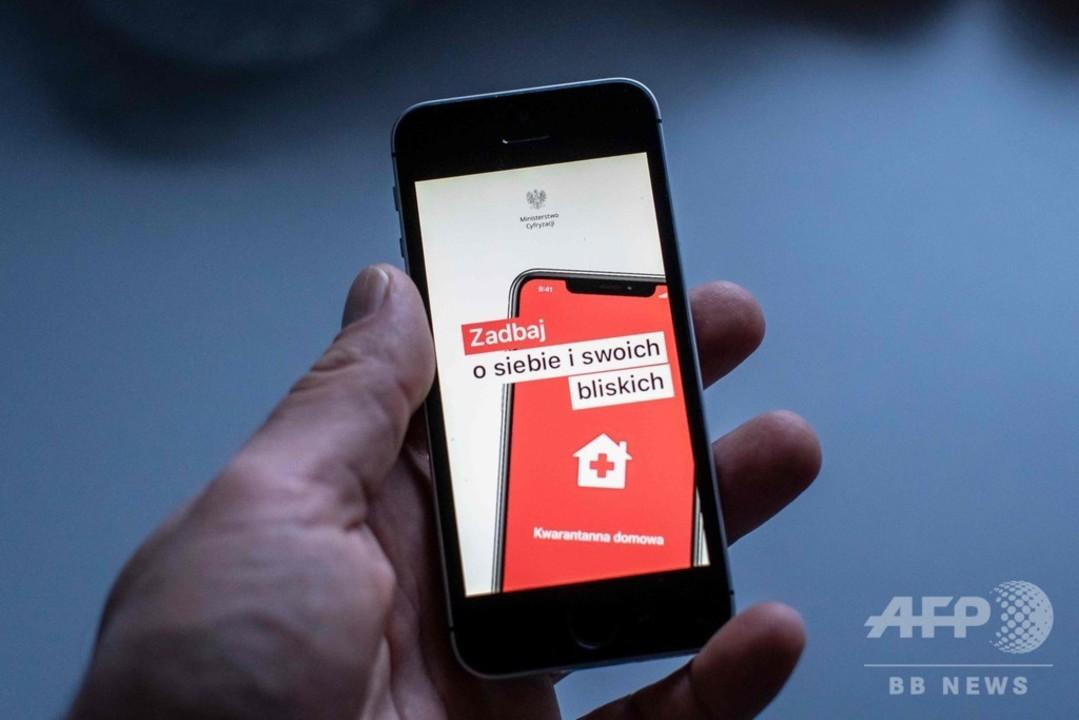 ポーランドのデジタル省、渡航者に自宅から自撮り写真を強制するアプリを作る