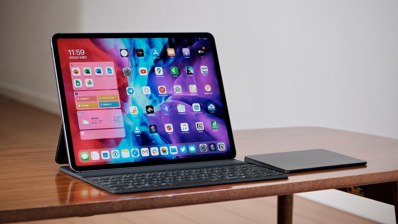 トラックパッドでどう変わる? 新型iPad Pro実機ハンズオン