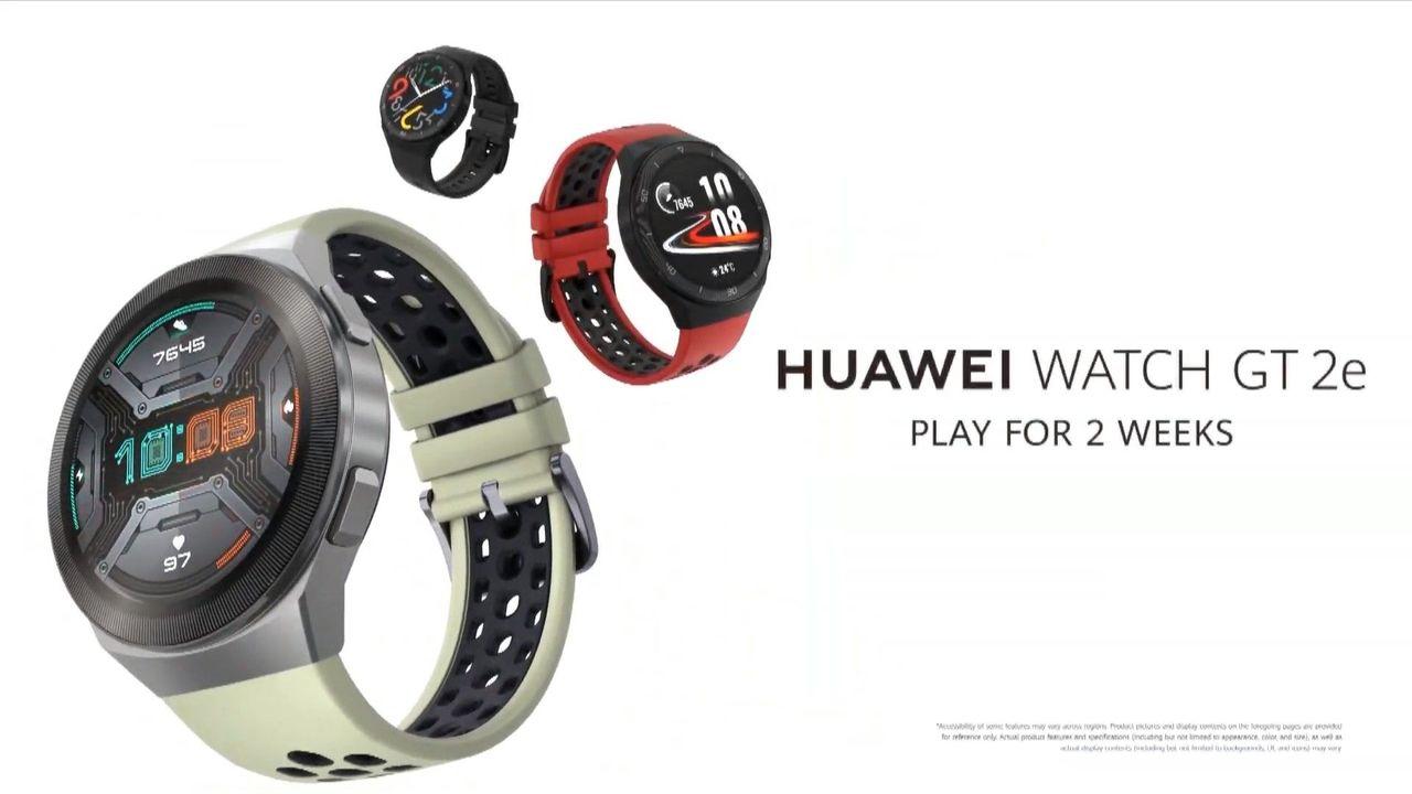 スタイリッシュで高性能。ファーウェイの新スマウォ「HUAWEI WATCH GT2e」がタフかっこいい