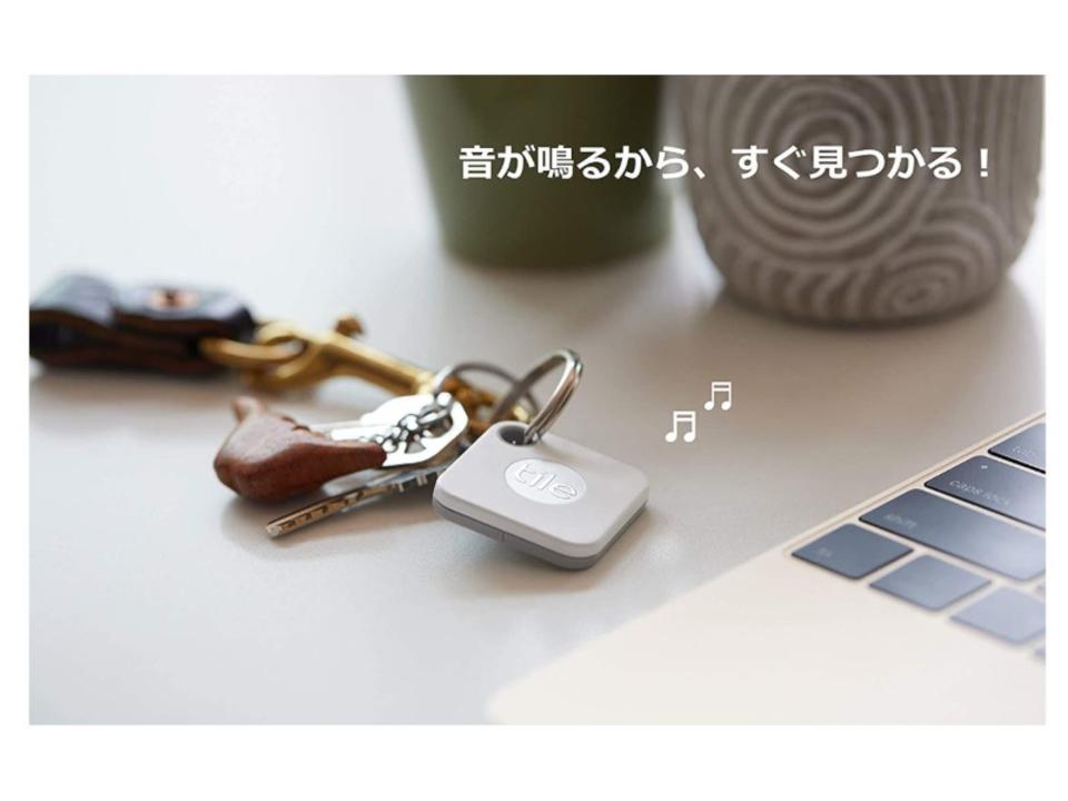 【きょうのセール情報】Amazon新生活セールで、1,000円台の電池交換できるスマートトラッカーとAnkerのSwitch専用モバイルバッテリーがお買い得に!