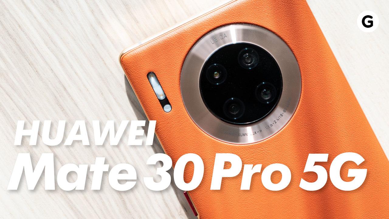 「HUAWEI Mate 30 Pro 5G」 動画ハンズオン:カメラとディスプレイと5G技術が生み出した、テクノロジーの賛美歌