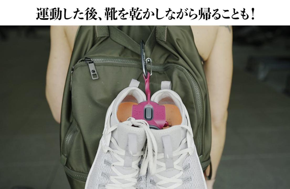 まだ靴を靴箱に入れてるの?靴の収納を変えるシューズ専用クリップ「ZPURS」が画期的