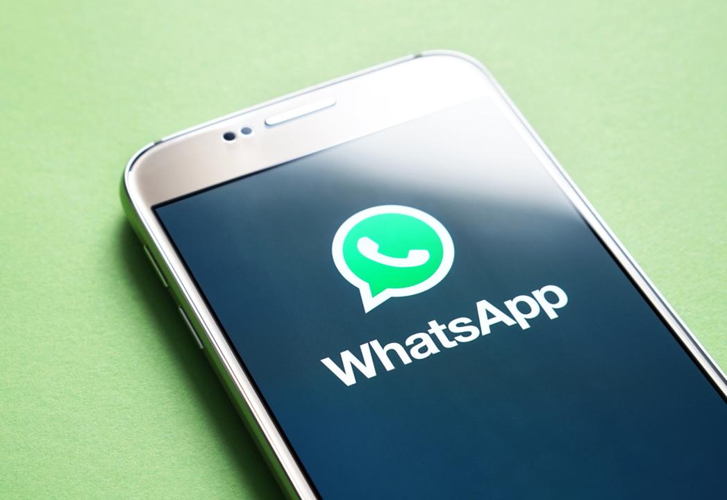 WhatsAppのコロナ対策 メッセージ転送できる相手が5人から1人に減少