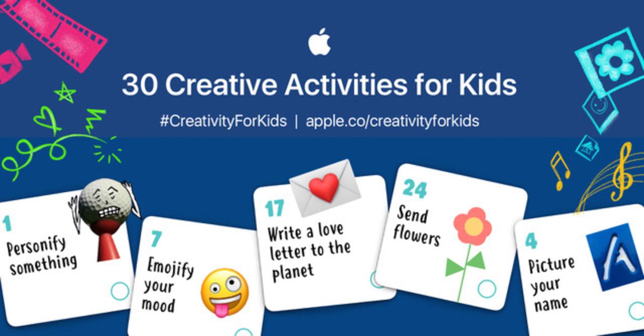アップル「子供ができる遊び、とりあえず30個集めたよ!」