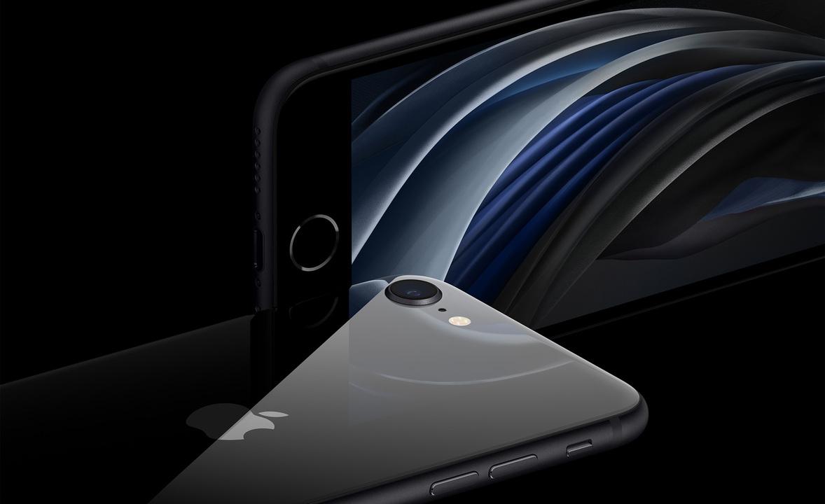 新型「iPhone SE」でた!A13 Bionicで4万4800円から、4月17日(金)予約スタート!
