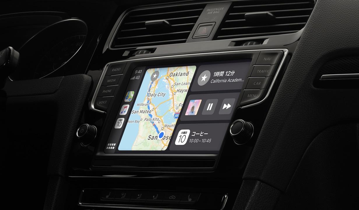 トヨタ、コネクテッドカーへ一歩前進。ディスプレイオーディオにApple CarPlay、Android Autoを標準化へ